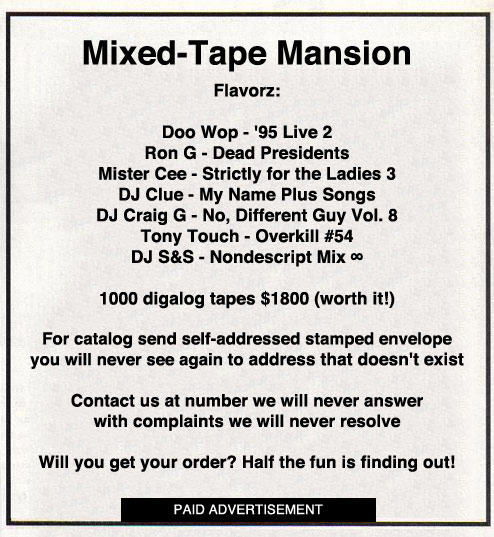 Mixed Tape Mansion